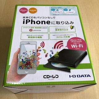 アイオーデータ(IODATA)の【未使用品】CDレコ Wi-Fiモデル(その他)