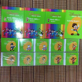 ディズニー(Disney)のDWE メインプログラム 絵本CDライム 7、8、9(キッズ/ファミリー)