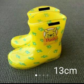 ディズニー(Disney)のプーさん 長靴(長靴/レインシューズ)