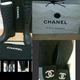 シャネル(CHANEL)の最後の値下げ(新品)シャネルブーツ37(レインブーツ/長靴)