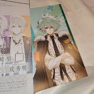 Collar×Malice オトメイトプレイングゲーム 笹塚尊 ポストカード(その他)
