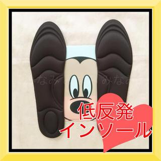ふかふか♡低反発 ソフトクッションインソール    1足分 中敷 【女性用】靴底(その他)