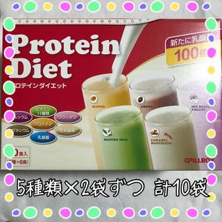コストコ(コストコ)のプロテインダイエット 10袋(ダイエット食品)