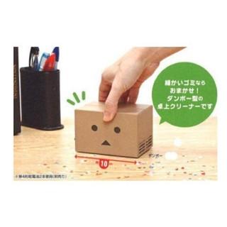 タイトー(TAITO)のよつばとダンボーハンディクリーナーあずまきよひこ 箱に穴開いてます 電池付(その他)