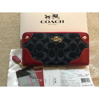 コーチ(COACH)のブル様専用(財布)