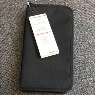 ムジルシリョウヒン(MUJI (無印良品))の無印パスポートケース ブラック♡(旅行用品)