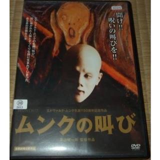 nana56b-d-.[ムンクの叫び]DVD 中野淳史 亜矢乃 送料込(日本映画)