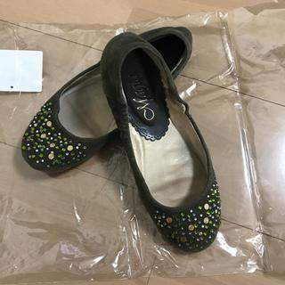 アカクラ(Akakura)のカーキ ペタンコ靴(その他)