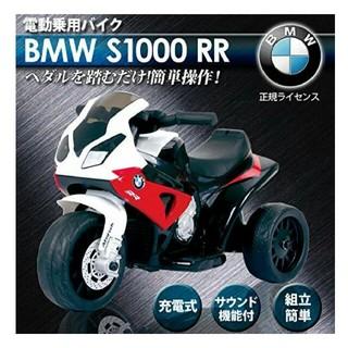 ビーエムダブリュー(BMW)の電動 乗用バイク BMW ( BMW S1000 RR ) 【赤】(電車のおもちゃ/車)