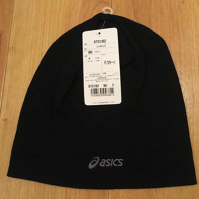 asics(アシックス)のasics ニット帽、ニットネックウォーマー スポーツ/アウトドアのランニング(その他)の商品写真