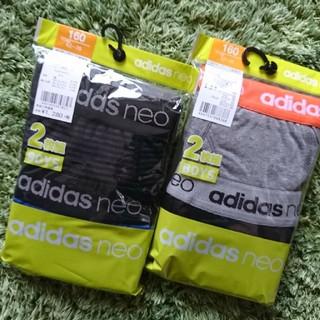 アディダス(adidas)のボクサーパンツ☆160㎝(下着)
