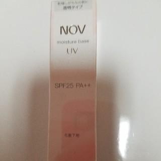 ノブ(NOV)のノブ モイスチュアベース UV (化粧下地)
