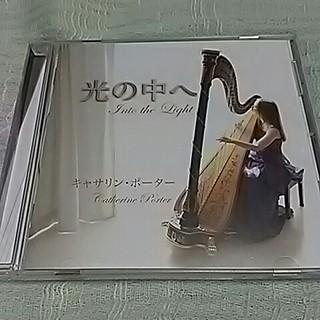 光の中へ キャサリン・ポーター ハープ演奏(宗教音楽)