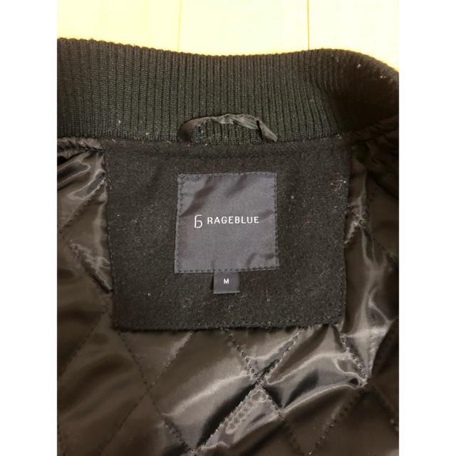 RAGEBLUE(レイジブルー)のRAGEBLUE レイジブルー スタジャン メンズのジャケット/アウター(ブルゾン)の商品写真