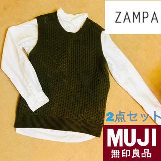 ムジルシリョウヒン(MUJI (無印良品))のニットベスト カーキ コットンシャツ 無印 ザンパ zampa 2点セット(ニット/セーター)