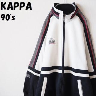 カッパ(Kappa)の【90's】KAPPA カッパ トラックジャケット 黒x白 サイズM ジャージ(ジャージ)