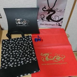 ダンスウィズドラゴン ショップ袋 ギフトボックス リボン 紙袋 セット