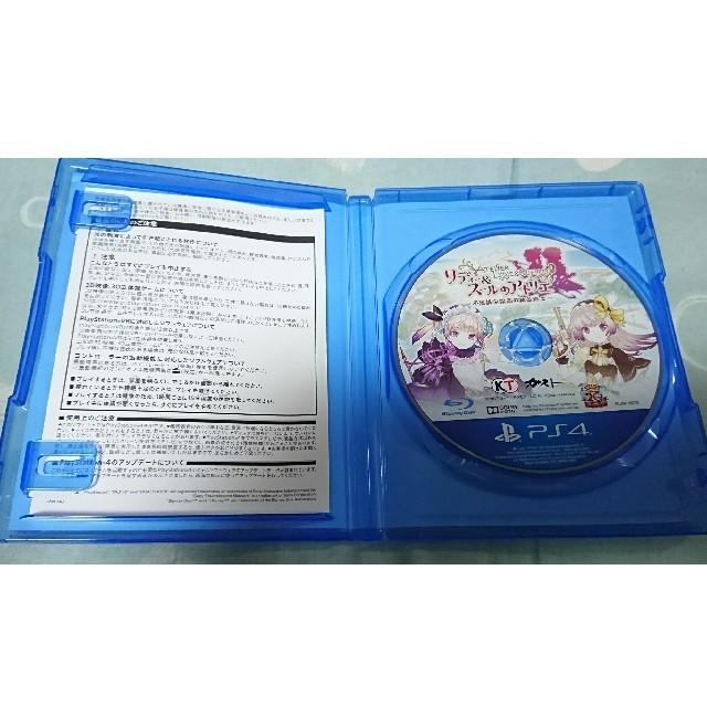 PS4 リディ&スールのアトリエ エンタメ/ホビーのテレビゲーム(家庭用ゲームソフト)の商品写真