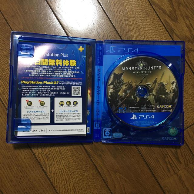 PlayStation4(プレイステーション4)のモンスターハンターワールド エンタメ/ホビーのテレビゲーム(家庭用ゲームソフト)の商品写真