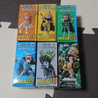 ワンピース ワーコレ フィギュア MUGIWARA56 vol.1.2(アニメ/ゲーム)