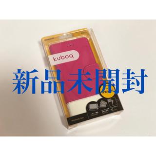 アイフォーン(iPhone)のモコちゃん 様 専用 iPhone 7 対応 手帳型ケース 新品未開封(iPhoneケース)