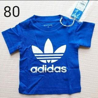 アディダス(adidas)のアディダスオリジナルス Tシャツ(Tシャツ)