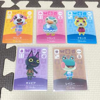ニンテンドウ(任天堂)のとびだせどうぶつの森 amiiboカード ②(カード)