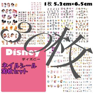 ディズニー(Disney)のDisney ネイルシール 30枚(ネイル用品)