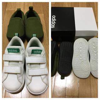 アディダス(adidas)のadidas135・ampersand14.5 2足セット(その他)