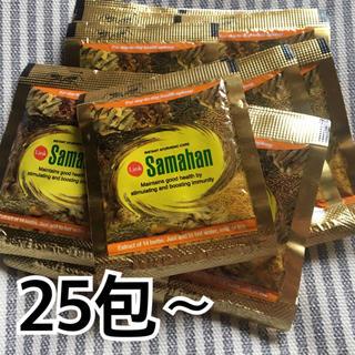 サマハン 25パック〜(健康茶)