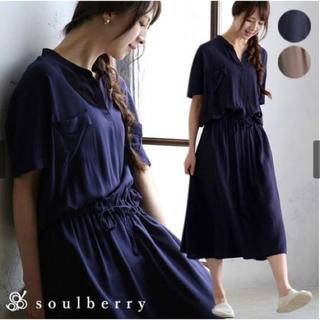 ソルベリー(Solberry)のSoulberry ワンピース(ロングワンピース/マキシワンピース)