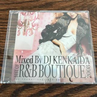 Best of R&B Boutique 2008(R&B/ソウル)