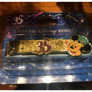 ディズニー(Disney)のディズニーリゾート 35周年 ミッキー 爪切り(ネイル用品)