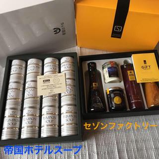 帝国ホテルスープ    セゾンファクトリー ギフト(缶詰/瓶詰)