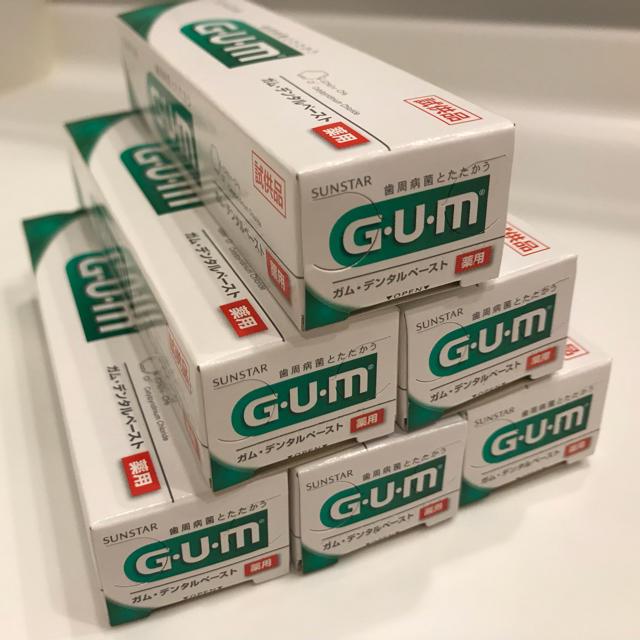 歯磨き粉 ガム