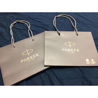 パーカー(Parker)のPARKER パーカー ショップ袋 ショッパー(ショップ袋)