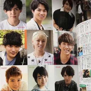 Myojo 2016 7月号(アート/エンタメ/ホビー)