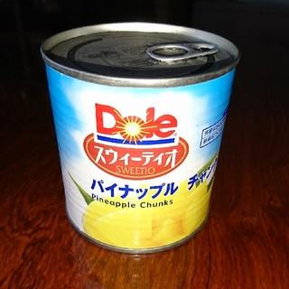 パイナップル「スウィーティオ」チャンク(缶詰/瓶詰)