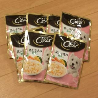 シーザー(CASAR)の(新品)犬用 シーザー蒸しささみ 野菜入り ゼリータイプ 6袋+1袋おまけ(ペットフード)