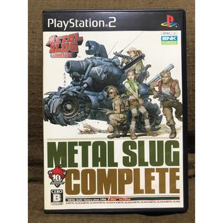 エスエヌケイ(SNK)のPS2 メタルスラッグ コンプリート(家庭用ゲームソフト)