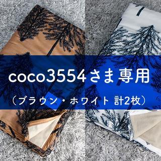 ミナペルホネン(mina perhonen)のcoco3554様専用皆川明fabon伊勢丹限定ハーフブランケット2枚組(その他)