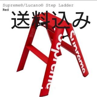 シュプリーム(Supreme)のSupreme Lucano Step Ladder ルカーノ ステップ ラダー(その他)