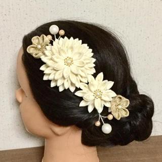つまみ細工 髪飾り 成人式 婚礼 結婚式(ヘアアクセサリー)