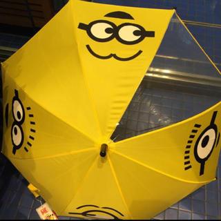 ミニオン(ミニオン)の送料0円 USJ 限定 ミニオン 子ども用 傘 新品  未使用(傘)