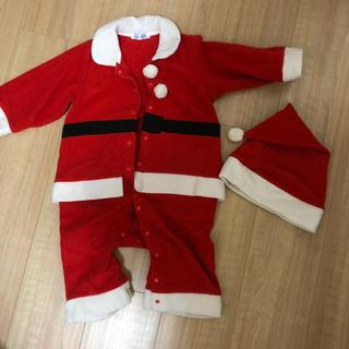 サンタ衣装2点セット90(衣装一式)