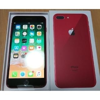 アイフォーン(iPhone)のSIMフリー 新品 iPhone 8 plus 64GB プロダクトレッド 赤(スマートフォン本体)