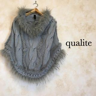 qualite - カリテ qualite ポンチョ
