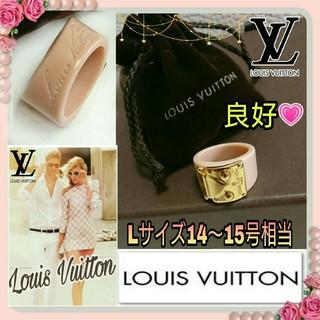 ルイヴィトン(LOUIS VUITTON)の良好寄LOUIS VUITTON💗バーグロックミーリング15号相当 保存袋付☆(リング(指輪))