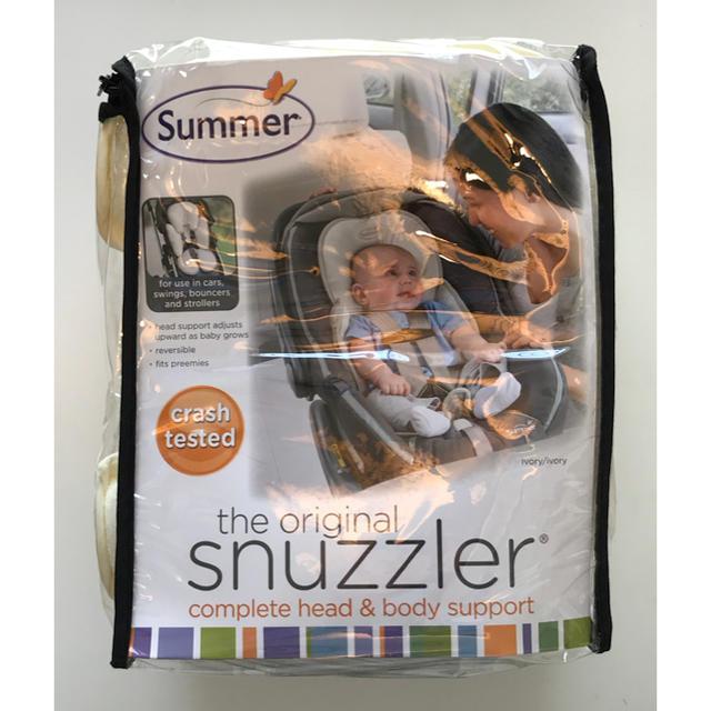 サマーインファント snuzzler キッズ/ベビー/マタニティの外出/移動用品(自動車用チャイルドシートクッション)の商品写真