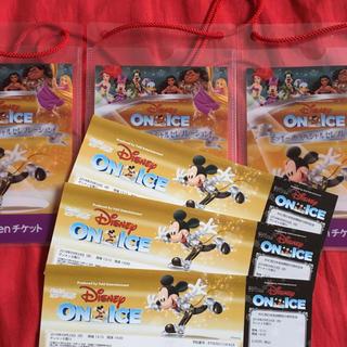 ディズニー(Disney)の【香川の方必見!】ディズニーオンアイス S席 チケット 三枚(キッズ/ファミリー)